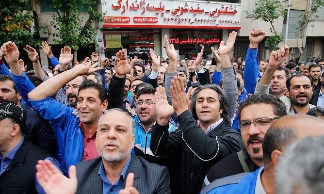 Iran : L'économie au bord de l'effondrement