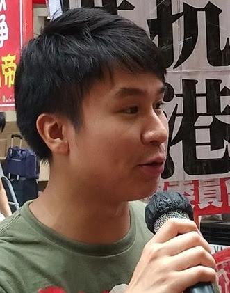Hong Kong. Un syndicaliste du géant bancaire HSBC licencié après une grève