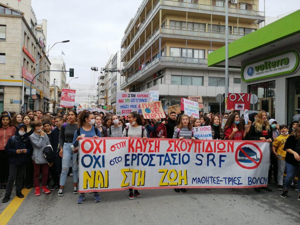 Grèce. la jeunesse en lutte contre l'incinérateur de Volos