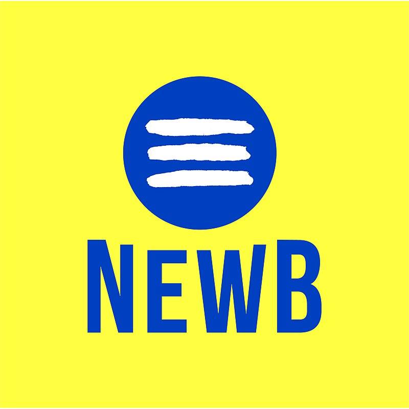 Le projet NewB peut-il moraliser la finance en Belgique?